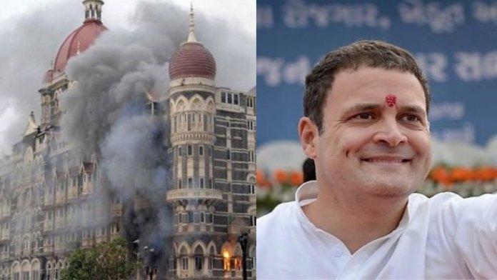 राहुल गाँधी, मुंबई हमला