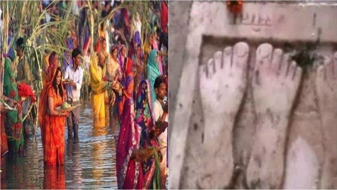सीता के चरणों के निशान