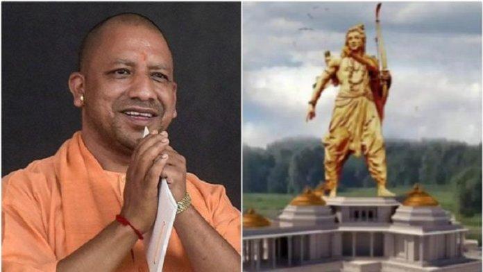 योगी आदित्यनाथ लेंगे श्री राम की प्रतिमा के बारे में सभी निर्णय