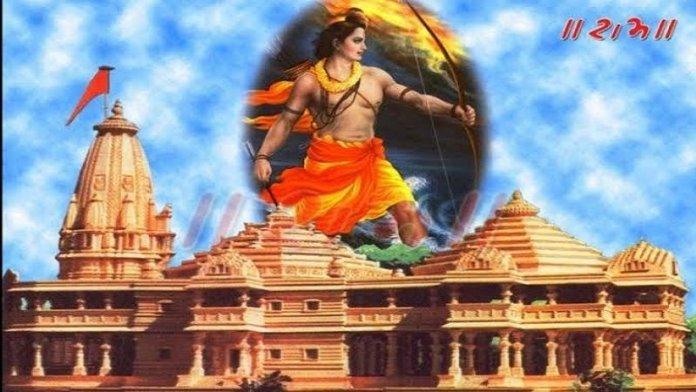 राम मंदिर, अयोध्या