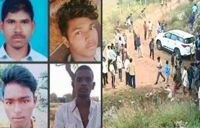 हैदराबाद हत्याकांड