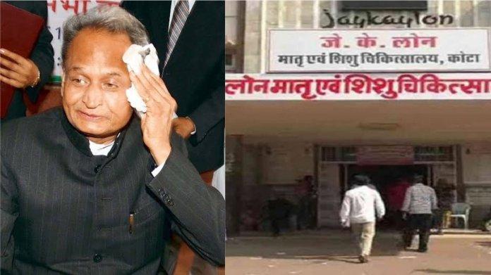 कटघरे में राजस्थान सरकार
