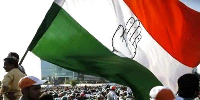 कांग्रेस झंडा