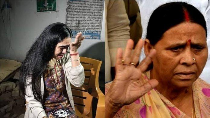 राबड़ी देवी, बहू ने लगाए आरोप