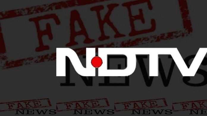 NDTV, फेक न्यूज