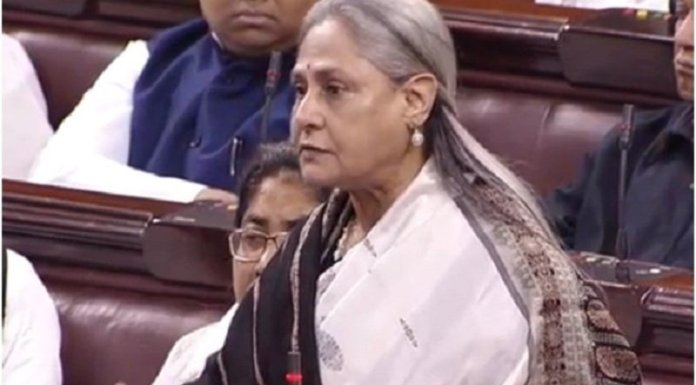 सपा सांसद जया बच्चन (फ़ाइल फोटो)