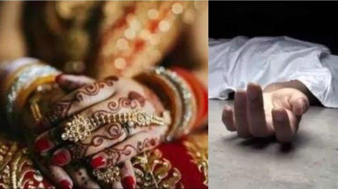 ईसाई दुल्हन, शादी