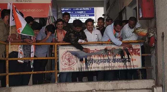 एनसीपी के छात्र विंग ने एबीवीपी के पुणे कार्यालय पर बोला हमला