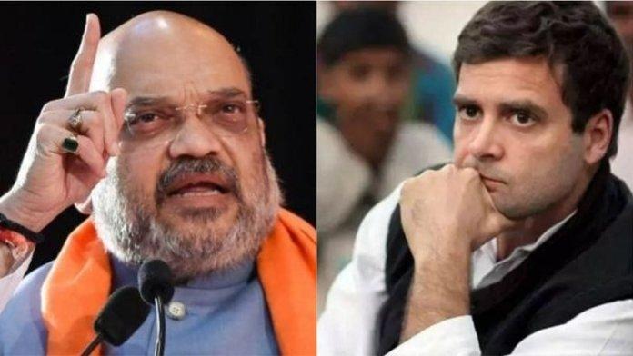 अमित शाह ने राहुल गॉंधी को CAA पर बहस की दी चुनौती