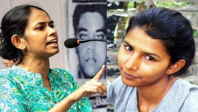 आइशी घोष, गीता कुमारी