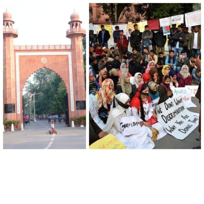 AMU अलीगढ़ में CAA के ख़िलाफ़ धरने पर बैठी छात्राएं