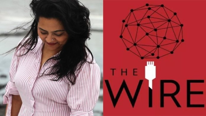 आरफा खानम शेरवानी, द वायर