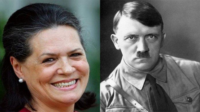 सोनिया गाँधी, हिटलर