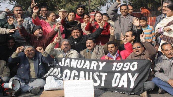 19 जनवरी नरसंहार, कश्मीरी पंडित