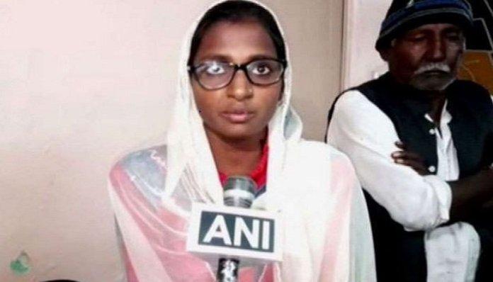 पाक हिंदू लड़की