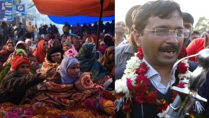 दिल्ली चुनाव, शाहीन बाग़