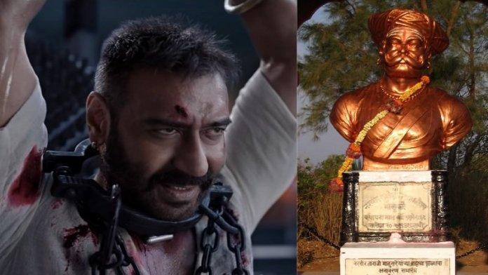 तानाजी, अजय देवगन