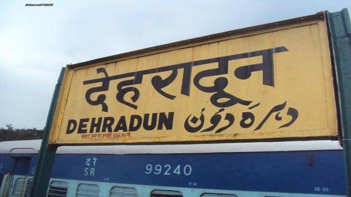 उर्दू की जगह संस्कृत