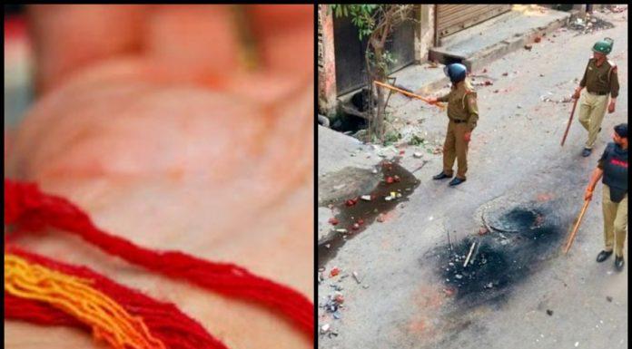 दिल्ली हिंसा, मौजपुर