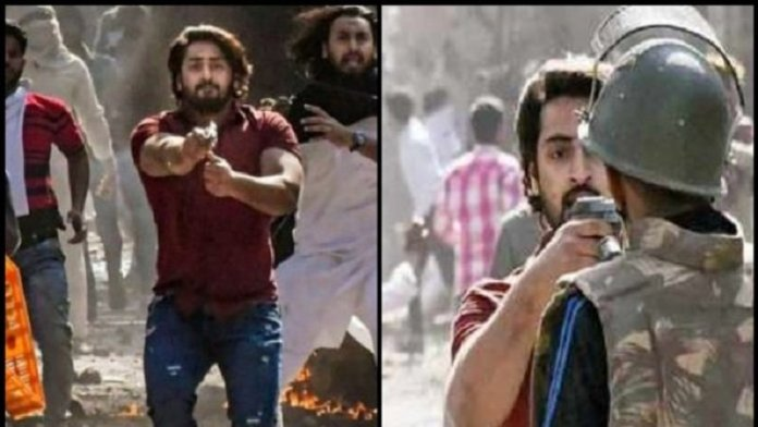 शाहरूख पठान दिल्ली दंगा