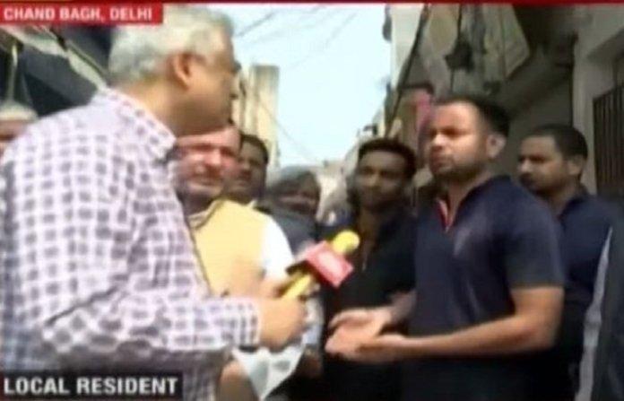 दिल्ली दंगा, राजदीप सरदेसाई