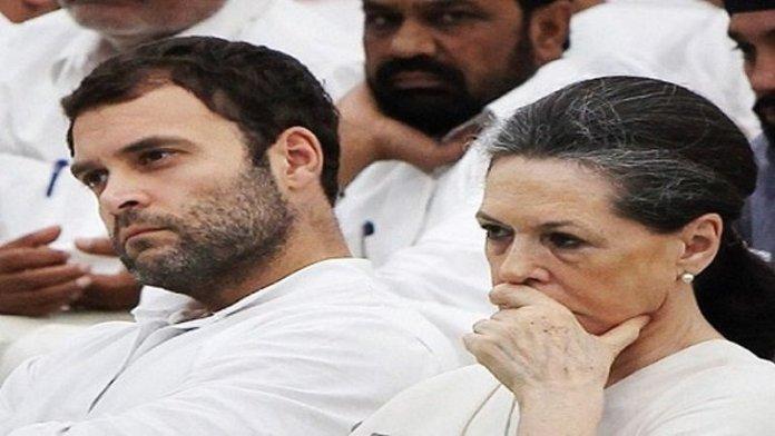 कॉन्ग्रेस अध्यक्ष सोनिया गांधी और राहुल गांधी खो सकते हैं अपनी भारत की नागरिकता