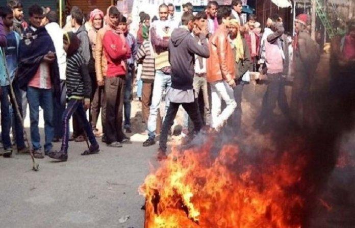 शेखपुरा, बिहार, हिंसा