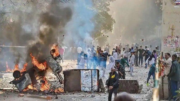 दिल्ली दंगा