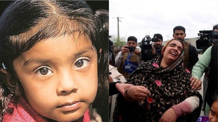 अफगानिस्तान, काबुल, सिख, आतंकी हमा