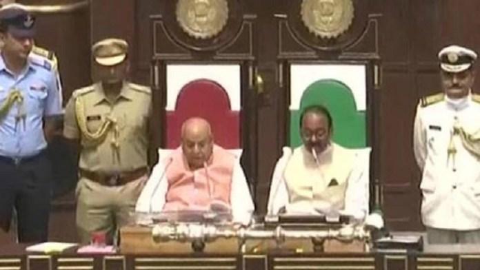 कमलनाथ सरकार