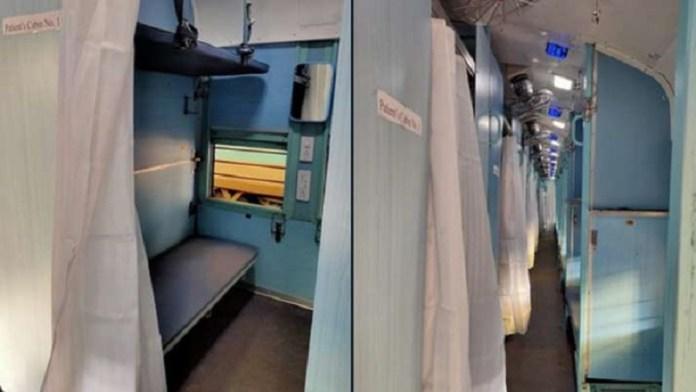 इंडियन रेलवे, कोरोना, आइसोलेशन कोच