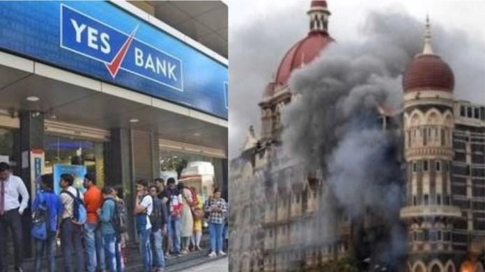 यस बैंक, मुंबई हमला