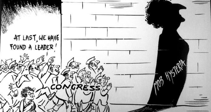 कांग्रेस गांधी भक्ति