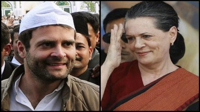 राहुल-सोनिया गाँधी , मुस्लिम