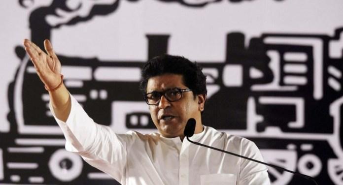 राज ठाकरे, तबलीगी जमात