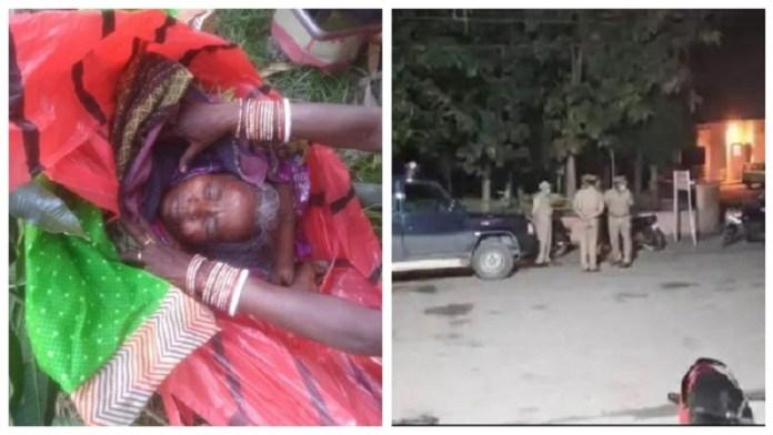 मधुबनी, दलित महिला की हत्या