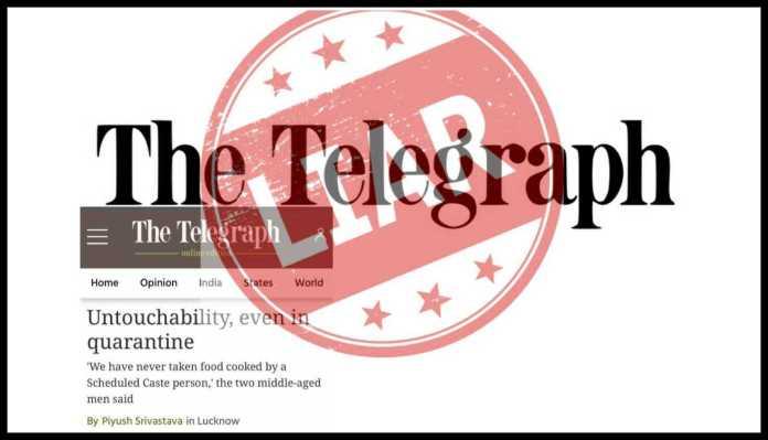 TheTelegraph का झूठ