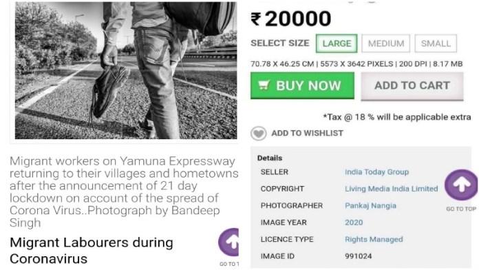 इंडिया टुडे फोटो मजदूर