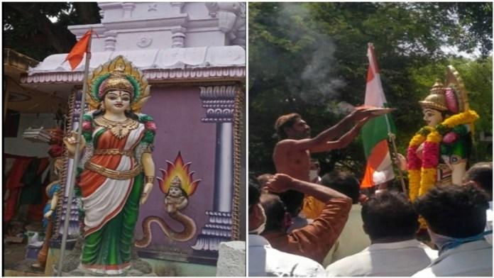 भारत माता मंदिर