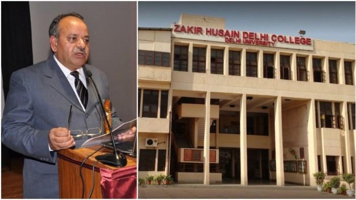 ज़ाकिर हुसैन कॉलेज के प्रिंसिपल मसरूर अहमद बेग