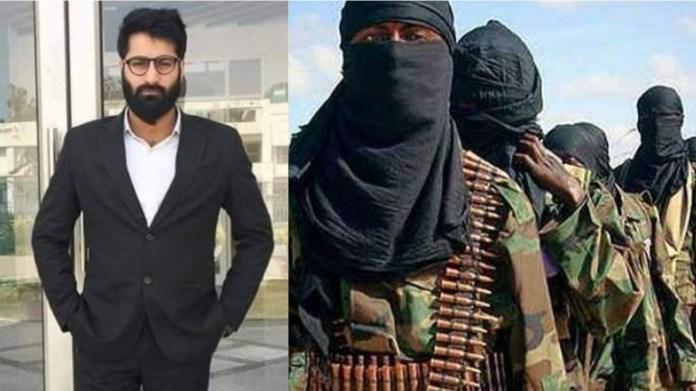 पीएचडी स्कॉलर, हिलाल अहमद डार, आतंकी संगठन हिजबुल मुजाहिद्दीन