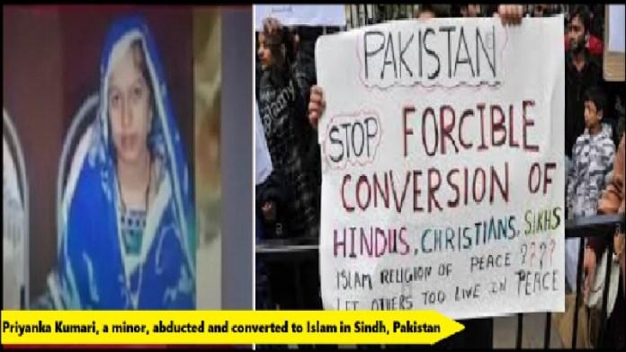 हिन्दू, इस्लामी धर्मान्तरण