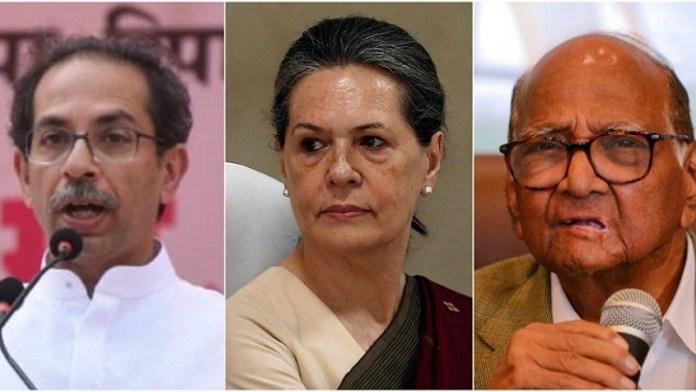 महाराष्ट्र सरकार में दरार