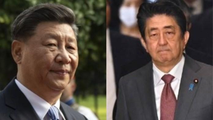 चाइना, जापान, द्वीप विवाद