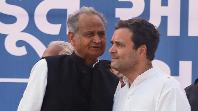राजस्थान कॉन्ग्रेस राज्यसभा चुनाव