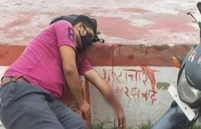 बिहार, सीतामढ़ी सीतामढ़ी शिक्षक आत्महत्या