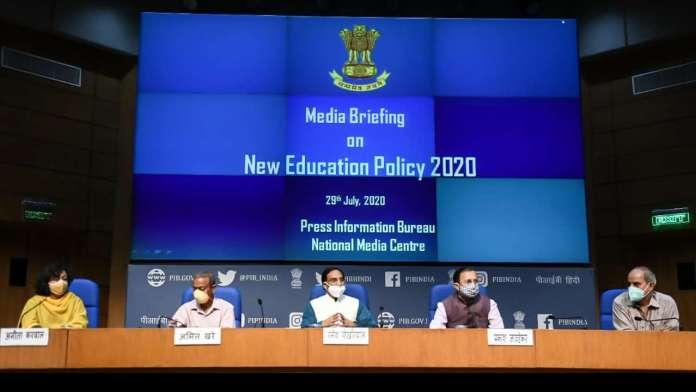 राष्ट्रीय शिक्षा नीति 2020