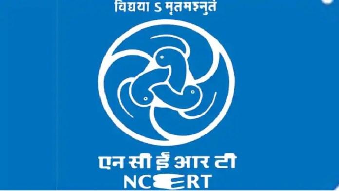 NCERT, अनुच्छेद 370 कश्मीर