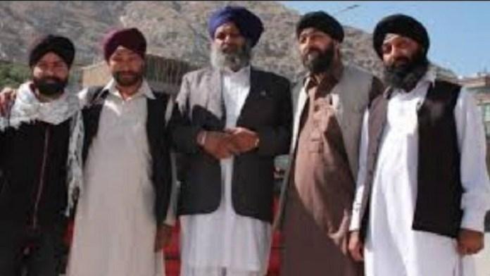 अफगानिस्तान सिख भारतीय नागरिकता