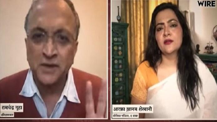 रामचंद्र गुहा और आरफा खान्नुम